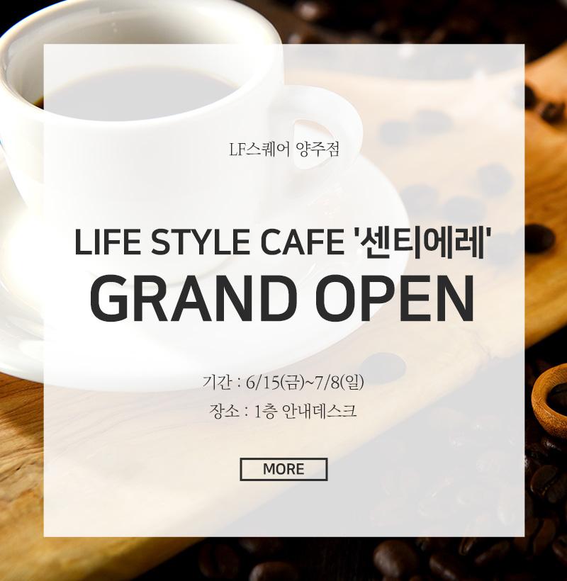 LIFE STYLE CAFÉ \'센티에레\' GRAND OPEN