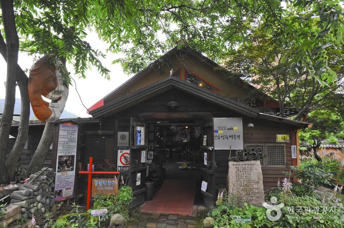청암민속박물관
